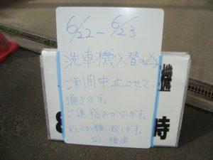DSC06903