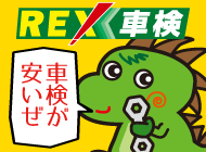 bn_rex_shaken
