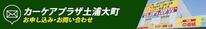 qa_tsuchiura